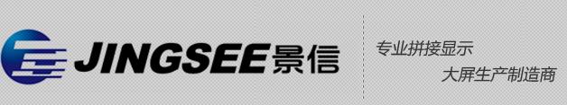 触摸一体机,触摸一体机价格,ope电竞广告机,ope电竞广告机厂家,天津景信科技