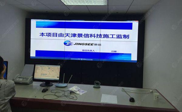 武清区卫生管理站2.jpg