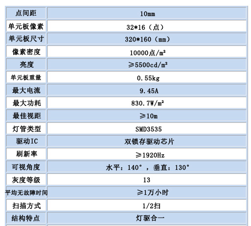 室外Q10(2S)全彩.jpg