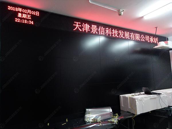 中医药大学02.jpg