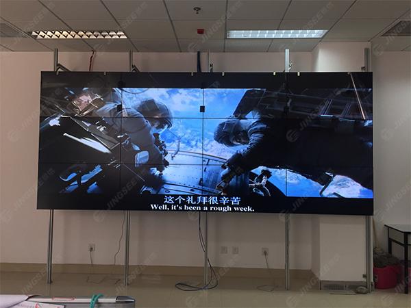 光泰光电机电学院01.jpg