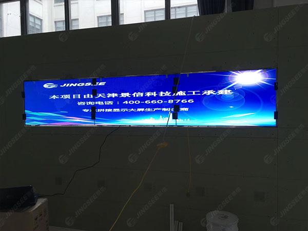 精锐世纪沧州献县博物馆威廉希尔app下载屏002.jpg