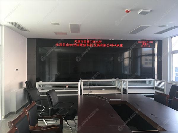 西营门派出所(大胡同,鸿业鹏程)04.jpg
