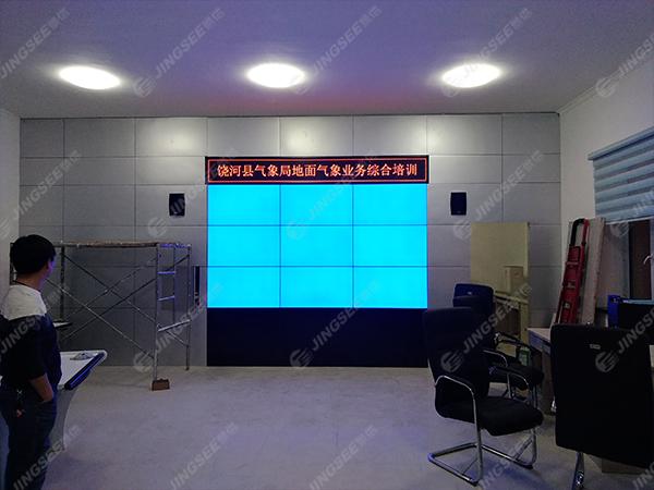 饶河气象局02.jpg