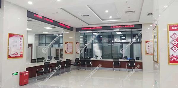 滨海新区新城镇社区服务中心01.jpg
