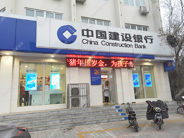 建设银行01.jpg