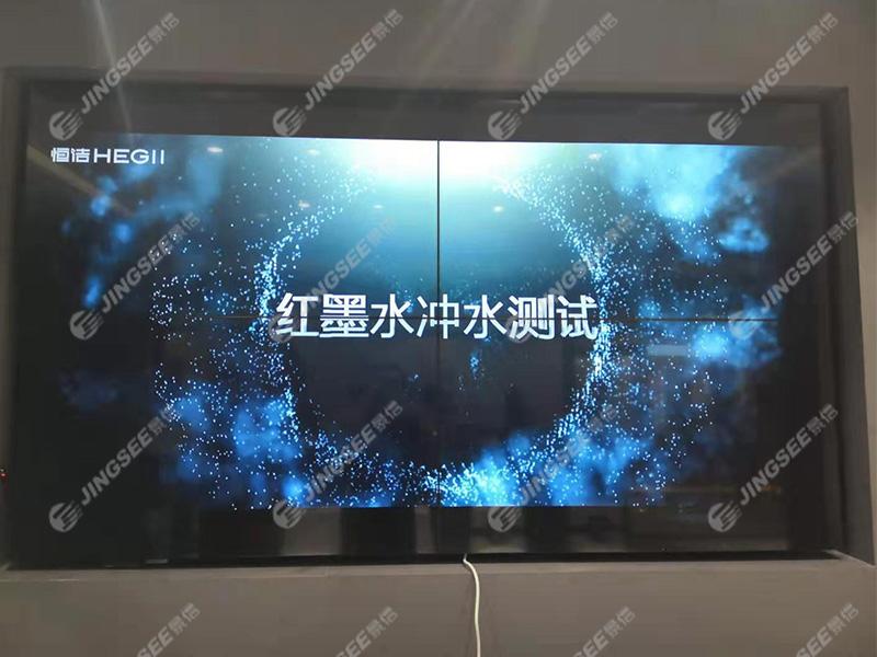 北京朝阳区东四环红星美凯龙三楼恒洁卫浴LG49寸3.5mm2x2