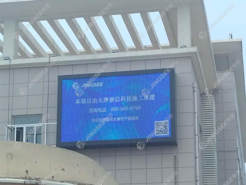 山西运城河津司法所P5强力巨彩15平米