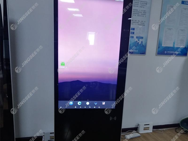 天津汇智星源科技有限公司55寸立式触摸一体机