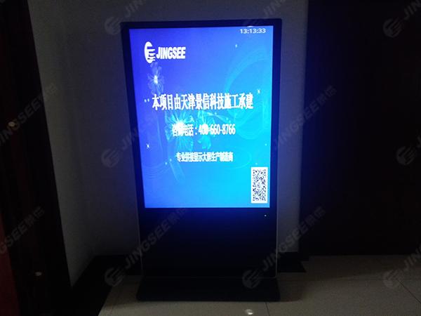 石家庄建设银行55寸立式广告机